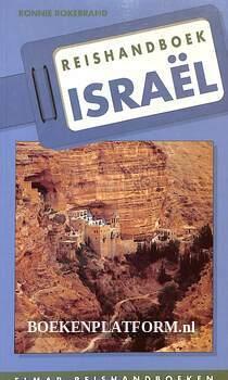 Reishandboek Israël