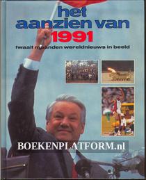 Het aanzien van 1991