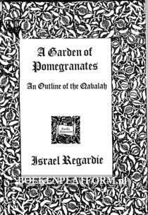 A Garden of Pomegranates