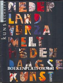 Nederland verzamelt hedendaagse kunst