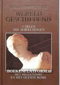 Het Hellenisme en het oudste Rome