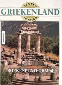 Griekenland een reis in foto's