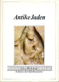 Antike Jaden