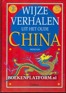 Wijze verhalen uit het oude China