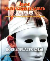 Het aanzien van 1996