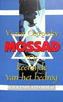 Mossad, De keerzijde van bedrog