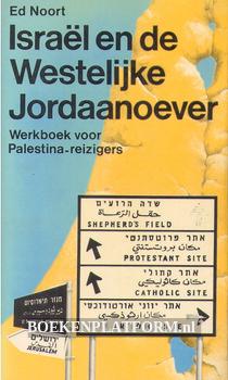 Israël en de Westelijke Jordaanoever