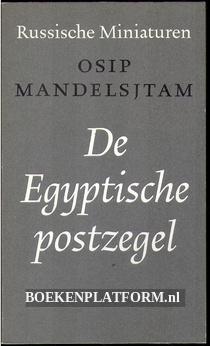 De Egyptische postzegel