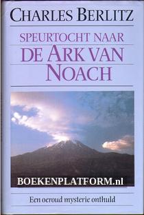 Speurtocht naar de Ark van Noach