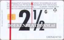 10 telefoonkaarten Citroen Xantia Break, geseald