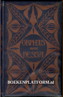 Orpheus in de Dessa
