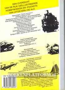 Trams 1993