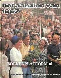 Het aanzien van 1967