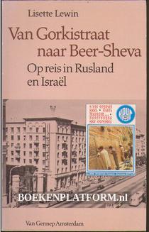 Van Gorkistraat naar Beer-Sheva