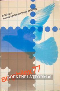 Catalogus wereld-postzegel-tentoonstelling Amphilex 77