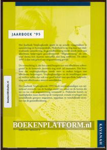 Jaarboek Verpleegkunde '95 Migrantenzorg