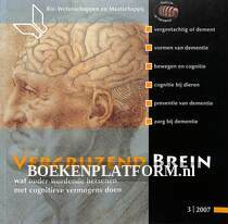 Vergrijzend brein