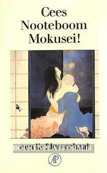 Mokusei!