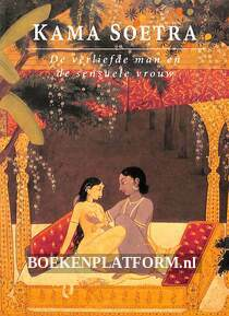 Kama Soetra, De verliefde man en de sensuele vrouw