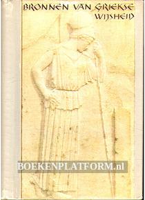 Bronnen van Griekse wijsheid