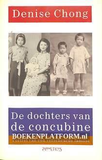 De dochters van de concubine