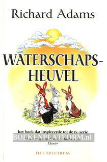 Waterschaps-heuvel
