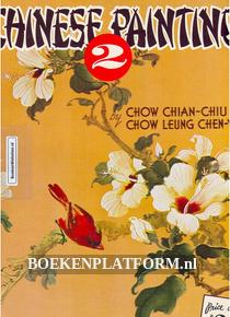 Chinese Painting 2