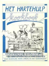 Het hartehulp kookboek