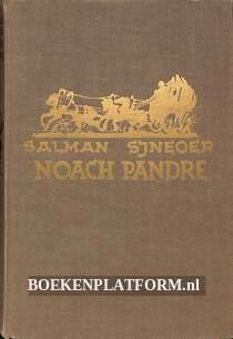Noach Pandre