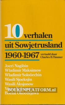 10 verhalen uit Sowjetrusland 1960-1967