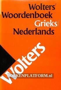 Wolters woordenboek Grieks