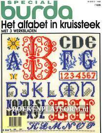 Het alfabet in kruissteek