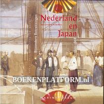 Nederland en Japan, bijzondere betrekkingen