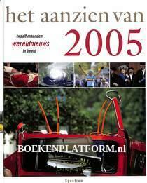 Het aanzien van 2005