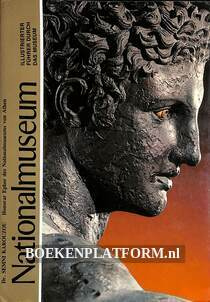 National-museum Athen