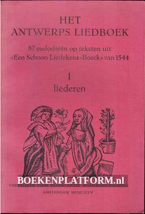 Het Antwerps liedboek I: Liederen