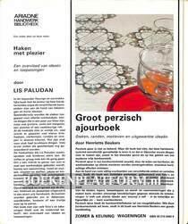 Groot Perzisch ajourboek