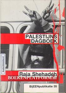 Palestijns dagboek