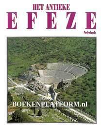 Het antieke Efeze