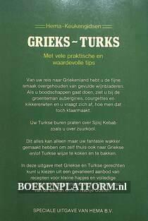 Grieks-Turks