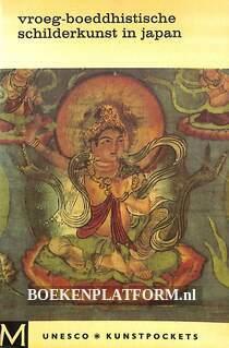 Vroeg-boeddhistische schilderkunst in Japan