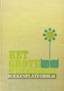 Het grote tuinboek