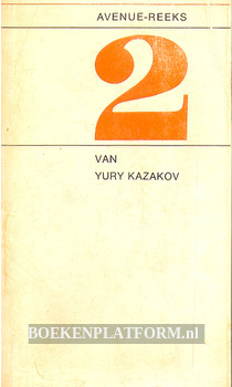 2 van Yury Kazakov