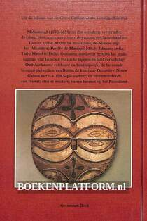 Kunst van de Islam, Oud Afrika en Oceanië