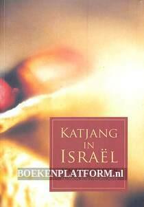 Katjang in Israël