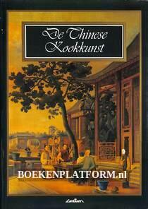 De Chinese kookkunst