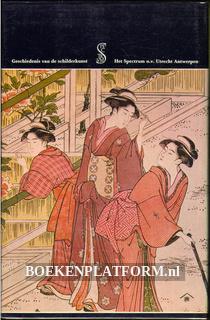 De Japanse schilderkunst