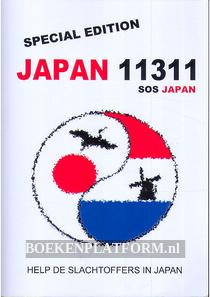 Japan 11311 (SOS Japan)
