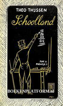 0115 Schoolland
