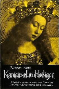 Königin aller Heiligen